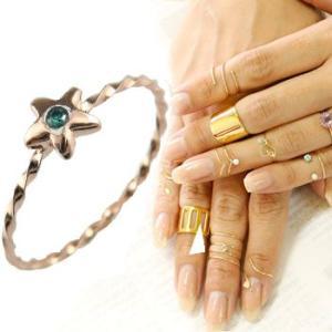 ファランジリング ブルーダイヤモンド ミディリング 星 スター 一粒 ピンクゴールドk18 関節リング 指輪 華奢 ネイルリング レディース 人気 18金 ダイヤ|atrus