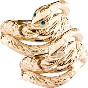 ハワイアン ペアリング 人気 結婚指輪 ダイヤモンド ブルーダイヤモンド 蛇 スネーク ピンクゴールドk18 18金 k18pg ダイヤ カップル|atrus