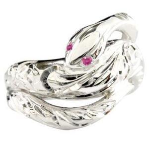 ハワイアンジュエリー メンズ ハワイアン 蛇 リング スネーク ルビー 指輪 ホワイトゴールドK18 オリジナル 手彫り ハワイアンリング 18金 男性用 atrus
