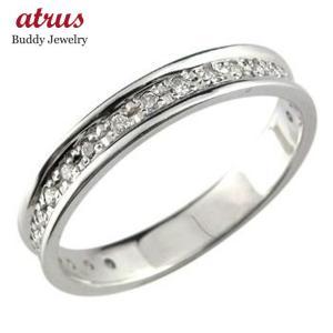 ピンキーリング ダイヤモンド エタニティ プラチナリング 指輪 エタニティリング リング ダイヤ ストレート 送料無料 atrus