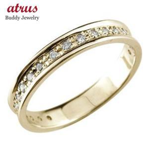 18金 リング レディース 婚約指輪 安い ダイヤモンド エタニティ エタニティリング 指輪 エンゲージリング ダイヤ 0.13ct k18 18k ストレート 送料無料 atrus