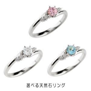 婚約指輪 エンゲージリング ブルームーンストーン ダイヤモンド リング 指輪 一粒 大粒 ストレート シルバー 宝石 送料無料|atrus