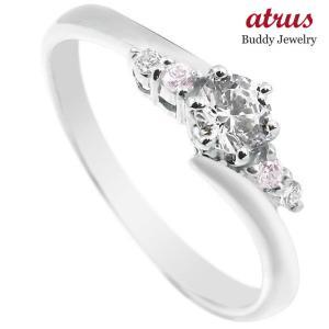 プラチナ ダイヤモンド 婚約指輪 エンゲージリング リング 一粒 大粒 ダイヤ ピンクダイヤモンド ストレート あすつく 送料無料|atrus