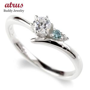 婚約指輪 安い プラチナ リング ダイヤモンド SIクラス 鑑定書付き 0.2ctUP 一粒 大粒 ...