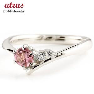 婚約指輪 エンゲージリング ピンクトルマリン ホワイトゴールドk10リング ダイヤモンド 指輪 ピンキーリング 一粒 大粒 k10 レディース 10月誕生石 宝石 atrus