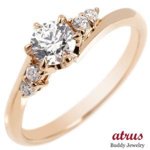 鑑定書付き VVS1クラス ピンクゴールドK18 ダイヤモンド 婚約指輪 エンゲージリング リング 一粒 大粒 ダイヤ ストレート 18金|atrus