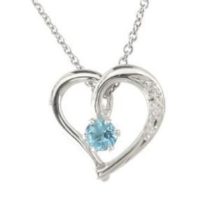 ダイヤモンド オープンハート プラチナネックレス ブルートパーズ 11月の誕生石 ハート カラーストーン プラチナ ダイヤ レディース 宝石 atrus