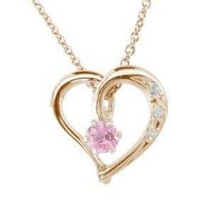 ダイヤモンド オープンハート ネックレス ピンクゴールドK18 ピンクサファイア 9月の誕生石 ハート K18 18金 ダイヤ 宝石 atrus
