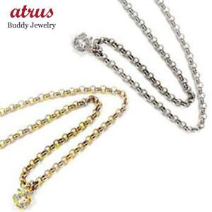 ペアアンクレット ダイヤモンド ダイヤ 一粒ダイヤモンド 0.08ct ソリティア ダイヤ ゴールド 18金 チェーン レディース カップル 送料無料 atrus