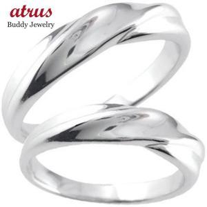 ペアリング プラチナ 結婚指輪 マリッジリング 地金リング 宝石なし ストレート カップル|atrus