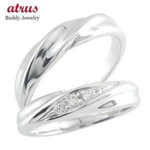 結婚指輪 安い ペアリング プラチナ 結婚指輪 マリッジリング ダイヤモンド 結婚式 ダイヤ カップル  プレゼント 女性 送料無料|atrus