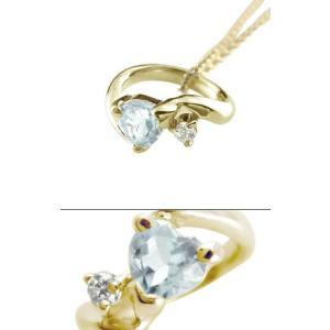 ハート ベビーリング アクアマリン ダイヤモンド ペンダント ネックレス イエローゴールドk18 3月誕生石 18金 ダイヤ ストレート atrus