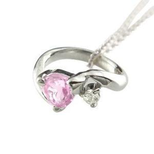 ハートストーン ベビーリング ピンクサファイア ダイヤモンド ペンダント ネックレス プラチナ900 9月誕生石 チェーン 人気 ダイヤ ストレート レディース atrus