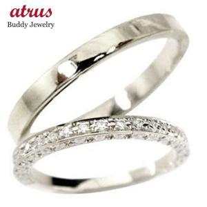 ペアリング プラチナ ダイヤモンド 結婚指輪 マリッジリング ダイヤ エタニティリング ハーフエタニティ リング 2本セット 結婚式 カップル|atrus