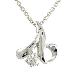 鑑定書付 ダイヤモンド ネックレス ソリティア 一粒 ペンダント ネックレス ダイヤ 0.10ct ホワイトゴールドk18 チェーン 人気 18金 レディース|atrus