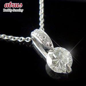一粒 ダイヤモンド ネックレス トップ  ホワイトゴールドk18 18k ペンダント 大粒 ソリティア チェーン 人気 18金 ダイヤ レディース プレゼント 女性 送料無料|atrus