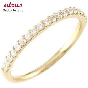 ダイヤモンド エタニティ 婚約指輪 エンゲージリング ハーフエタニティ イエローゴールドk18 18金 リング ダイヤ ストレート|atrus