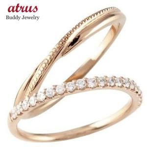 ペアリング 結婚指輪 マリッジリング ハーフエタニティ ダイヤモンド ピンクゴールドk18 18金 華奢 ストレート スイートペアリィー カップル 送料無料 atrus