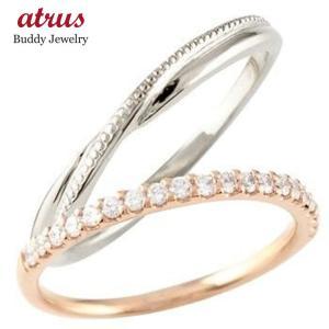 ペアリング 結婚指輪 マリッジリング ハーフエタニティ ダイヤモンド ピンクゴールドk18 ホワイトゴールドk1818金華奢 スイートペアリィー  女性 送料無料 atrus