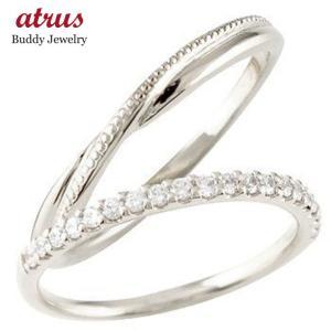結婚指輪 プラチナ 安い ペアリング 2本セット pt950 ダイヤモンド メンズ レディース マリッジリング ハーフエタニティ スイートペアリィー 送料無料 atrus