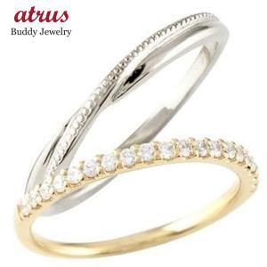 ペアリング 結婚指輪 マリッジリング ハーフエタニティ ダイヤモンド イエローゴールドk18 ホワイトゴールドk1818金華奢 スイートペアリィー 送料無料 atrus