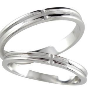 結婚指輪 マリッジリング ペアリング クロス シルバー925 ストレート カップル|atrus