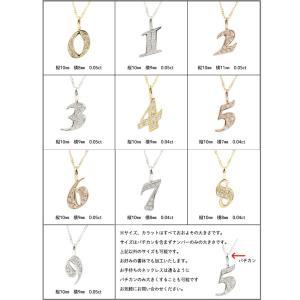 メンズ 選べる数字 ダイヤモンド ネックレス ホワイトゴールドk18 ナンバー 数字 チェーン 人気 18金 ダイヤ 男性用 18k|atrus|02