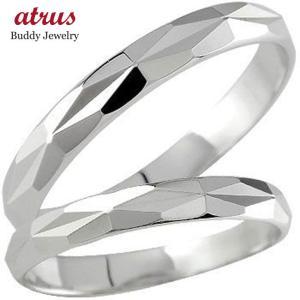 結婚指輪 プラチナ ペアリング 人気 マリッジリング ダイヤモンドカット ダイヤ ストレート カップル|atrus