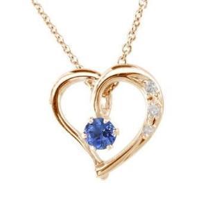 ダイヤモンド オープンハート 誕生石 ネックレス トップ サファイア ピンクゴールドk18 18k 9月誕生石 チェーン 人気 18金 ダイヤ レディース 宝石 送料無料|atrus