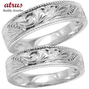 マリッジリング 刻印 ハワイアンジュエリー ハードプラチナ950 結婚指輪 ペアリング 人気 ミル打ち 地金リング pt950 ストレート カップル|atrus