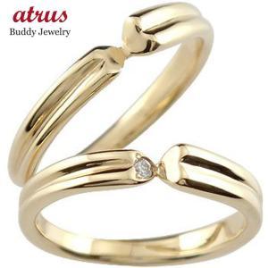 ペアリング 結婚指輪 マリッジリング ダイヤモンド 一粒 ハート イエローゴールドk18 結婚式 ダイヤ 18金 ストレート カップル 送料無料 atrus