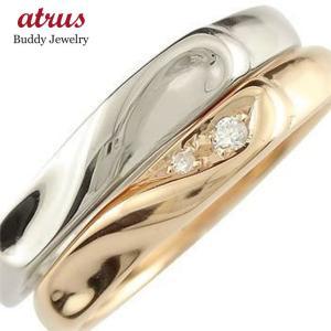 ペアリング 結婚指輪 マリッジリング ダイヤモンド ハート ホワイトゴールドk18 ピンクゴールドk18 結婚式 18金 ダイヤ ストレート カップル 送料無料 atrus