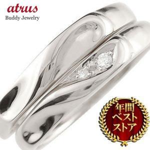ペアリング プラチナ ダイヤモンド 結婚指輪 マリッジリング ハート 結婚式 ダイヤ リング pt900 ストレート カップル|atrus