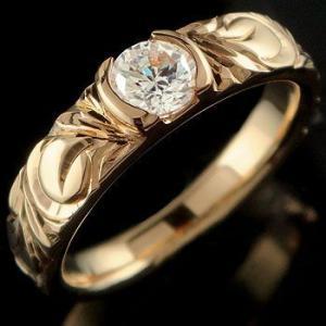 ハワイアンジュエリー 婚約指輪 エンゲージリング ダイヤモンド ダイヤ 一粒 ピンクゴールドk18 ハワイアンジュエリー 18金 k18pg ストレート 送料無料 atrus