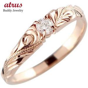ハワイアンジュエリー リング 婚約指輪 安い 18k ダイヤモンド 一粒 エンゲージリング ピンクゴールドk18 18金 k18pg プレゼント 女性 送料無料|atrus