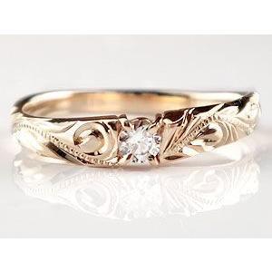 ハワイアンジュエリー 婚約指輪 エンゲージリング 一粒 ピンクゴールドk18 ハワイアンジュエリー 18金 k18pg ストレート|atrus|02