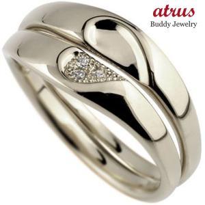 ペアリング 結婚指輪 マリッジリング ハート キュービックジルコニア ミル打ち シルバー ストレート カップル|atrus