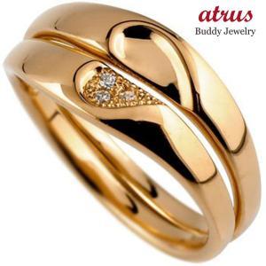 マリッジリング 結婚指輪 ペアリング ダイヤモンド ハート ピンクゴールドk18 ミル打ち 結婚式 18金 ダイヤ ストレート カップル メンズ レディース|atrus