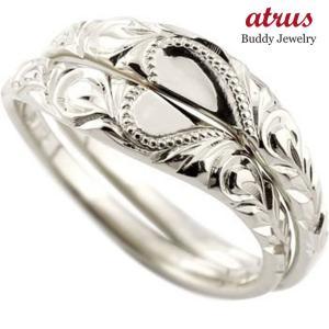 ハワイアンジュエリー ハードプラチナ950 ペアリング 人気 結婚指輪 マリッジリング ハート ミル打ち 地金リング pt950 ストレート カップル atrus