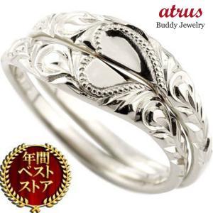 ハワイアン ペアリング 結婚指輪 ハート シルバー 地金リング シンプル 人気|atrus