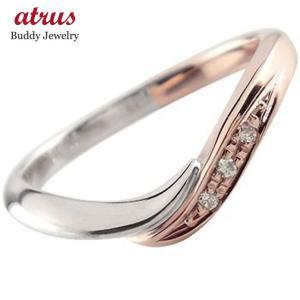 ピンキーリング ダイヤモンド リング プラチナ リング ピンクゴールドk18 18金 ダイヤモンドリング ダイヤ ストレート スリーストーン|atrus