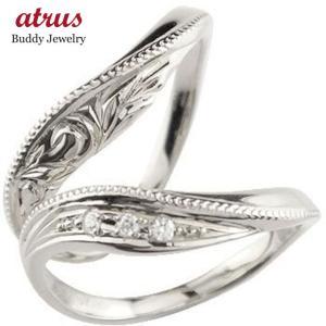 ハワイアンジュエリー プラチナ ペアリング ダイヤモンド 結婚指輪 マリッジリング ダイヤ シンプル 人気|atrus