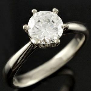 婚約指輪 安い エンゲージリング プラチナ ダイヤモンド 婚約指輪 ソリティア 一粒 大粒 リング ダイヤ ストレート  プレゼント 女性 ペア 送料無料 atrus