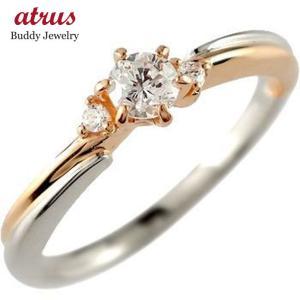 婚約指輪 安い 鑑定書付き 婚約指輪  プラチナ エンゲージリング ダイヤモンド ピンクゴールドk18 18金 ダイヤモンドリング 一粒 ストレート 送料無料 atrus