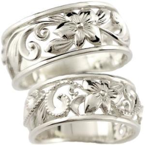 ハワイアン ハードプラチナ950 ペアリング 人気 結婚指輪 ミル打ち 幅広 透かし 地金リング pt950 ストレート カップル|atrus