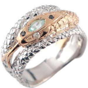 蛇 プラチナ リング ブルートパーズ ダイヤモンド スネーク 指輪 ピンクゴールドk18 ダイヤ 18金 宝石 送料無料 atrus