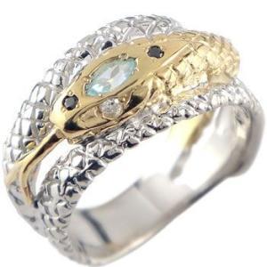 蛇 プラチナ リング ブルートパーズ ダイヤモンド スネーク 指輪 イエローゴールドk18 ダイヤ 18金 宝石 送料無料 atrus