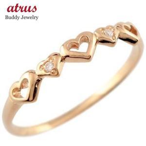 ダイヤモンド オープンハート ピンキーリング オープンハートリング 指輪 ピンクゴールドk18 18金 ダイヤ 4月誕生石 送料無料 atrus