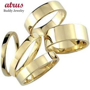 18金 リング メンズ 平打ち 18k k18 ゴールド シンプル 金 メンズリング 人気 指輪 イエローゴールドk18 ピンキーリング ストレート 男性用 送料無料|atrus