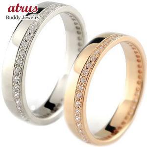 ペアリング 結婚指輪 マリッジリング フルエタニティ ダイヤモンド ピンクゴールドk18 ホワイトゴールドk18 18金 ダイヤ ストレート カップル|atrus